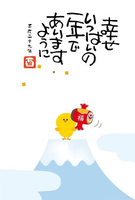 コピー ~ tori12.jpg